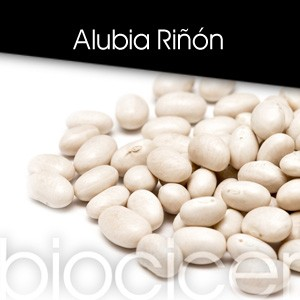 alubia_rin
